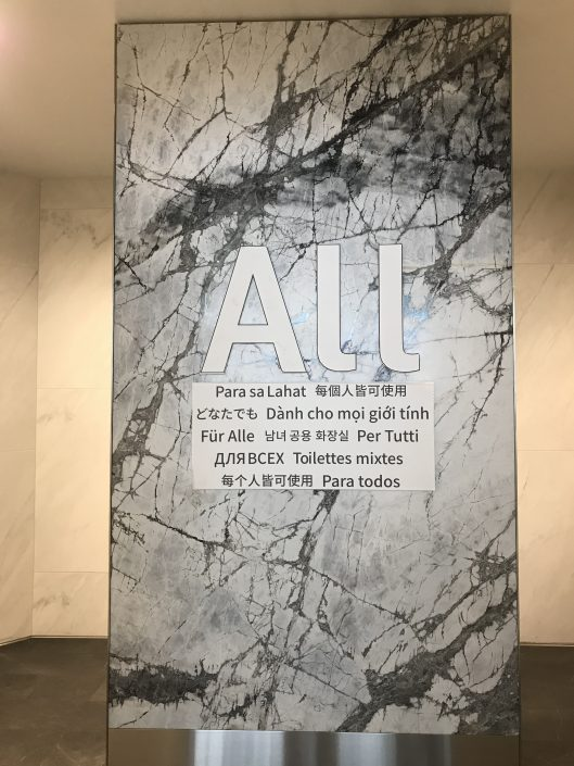 All Natural Stone Commercial Gallery, Inspiration; Gallery; Gallery Photos; architecture; Commercial tile; Commercial Countertop, Commercial Gallery